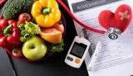 علاج ارتفاع ضغط الدم بالغداء