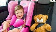 كيف يمكنك تنظيف كرسي السيارة الخاص بطفلك؟