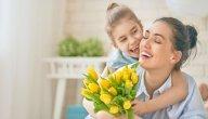 4 أخطاء شائعة عليك تجنبها عند تربية ابنتك
