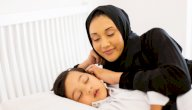 ما ينبغي للمسلم فعله قبل النوم