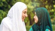 أقوال الإمام علي بن أبي طالب عن الأخلاق