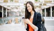 أفضل أنواع هواتف الهواوي التي تلائم المرأة العصرية