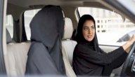 ما هي أفضل أنواع الكفرات لسيارات السيدات، وأكثرها أمانًا؟