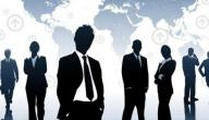 أثر استخدام تكنولوجيا المعلومات على أداء الموارد البشرية