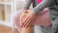 ألم في الركبة اليمنى عند ثنيها: تعرفي على أسبابه وطرق علاجه!