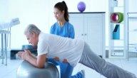 ما هو العلاج الطبيعي؟ ولأي الأمراض يستخدم؟