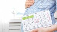 جدول الحمل: كيف تحسبين حملكِ بالأسابيع والشهور؟