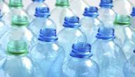 استخدام زجاجات البلاستيك