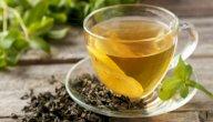 فوائد الشاي الأخضر للوجه: هل عليكِ تناوله أم استخدامه كماسك؟