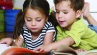 أسهل طريقة لتعلم اللغة العربية للأطفال