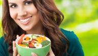 أفضل أطعمة لحرق الدهون