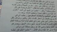 أفضل الروايات العربية 2013
