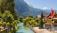 أفضل أماكن في سويسرا
