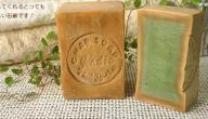 استخدام صابون الغار