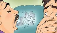 علاج رائحة الفم من الحلق