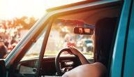 فوائد قيادة المرأة للسيارة