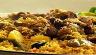 كيف أتعلم الطبخ السوريّ؟