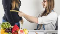 معرفة شكل الجسم من الوزن والطول