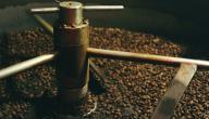 أفضل طاحونة قهوة