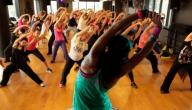 كيف أتعلم رقص شرقي