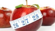 أسرار إنقاص الوزن