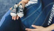 مراحل نمو الجنين في الشهر التاسع