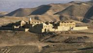 اقدم مدينة بالعالم مكونة من 5 حروف