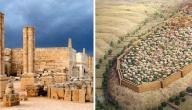 اقدم مدينة مأهولة في العالم