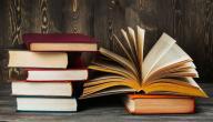 أفضل عشر روايات عربية