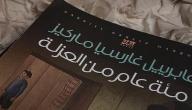 أفضلُ الكتب المترجمّة