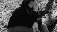 أعراض زلال البول عند الحمل