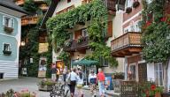 السفر إلى النمسا وسويسرا