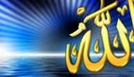 رسائل حب دينيه للمخطوبين