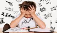 افضل سن لتعليم الطفل القراءة والكتابة