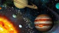 كيف اتعلم علم الفلك