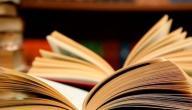 أشهر الروايات العربية