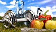 افضل الطرق للتخلص من الوزن الزائد