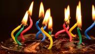 عبارات تهنئة عيد ميلاد بالانجليزي
