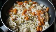 ارز بالجزر