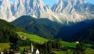 طول سلسلة جبال الالب