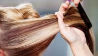 كيفية المحافظة على الشعر