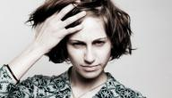 علاج صداع الرأس المستمر