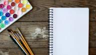 كيف اتعلم رسم