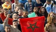 كم من مدينة في المغرب