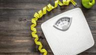 اسباب ثبات الوزن وعدم زيادته