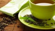ما هي أفضل الأوقات لشرب الشاي الأخضر