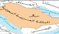 دول شبه جزيرة العرب