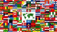 دول في قارة افريقيا