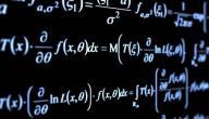 طريقة حل المعادلات