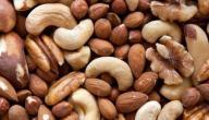 فوائد كريم فيتامين e للبشرة